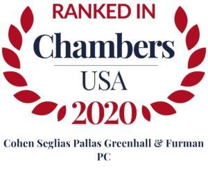 Firm chambers logo